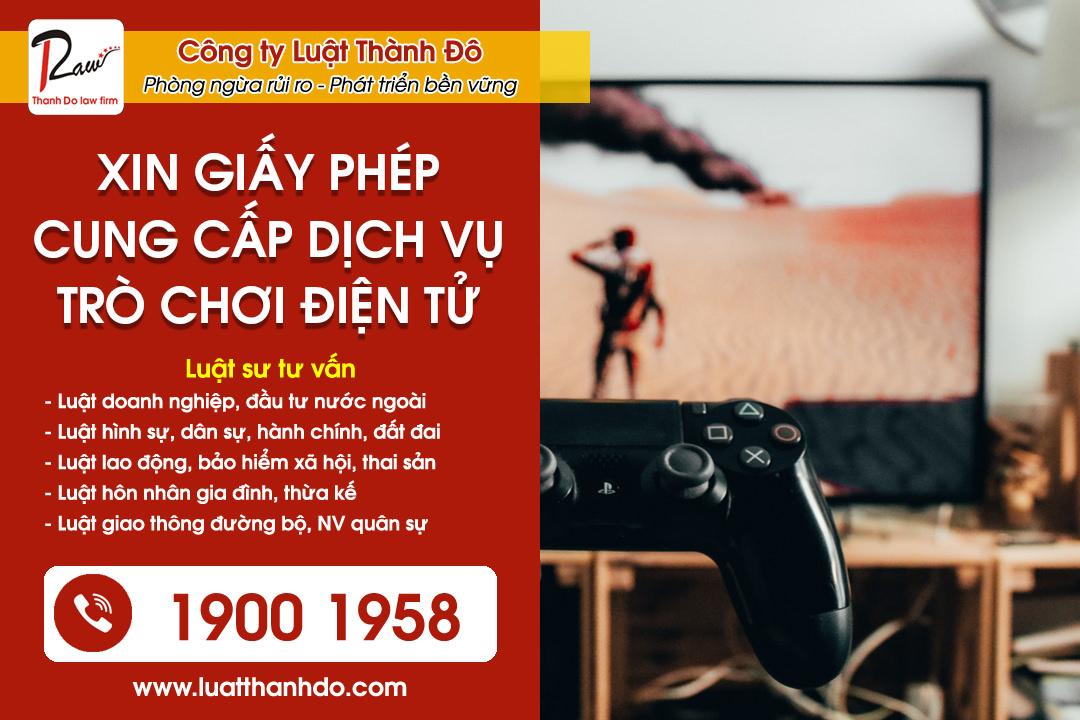 Giấy phép kinh doanh trò chơi điện tử