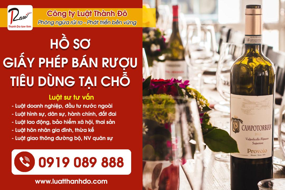 Hồ sơ xin cấp giấy phép bán rượu tiêu dùng tại chỗ