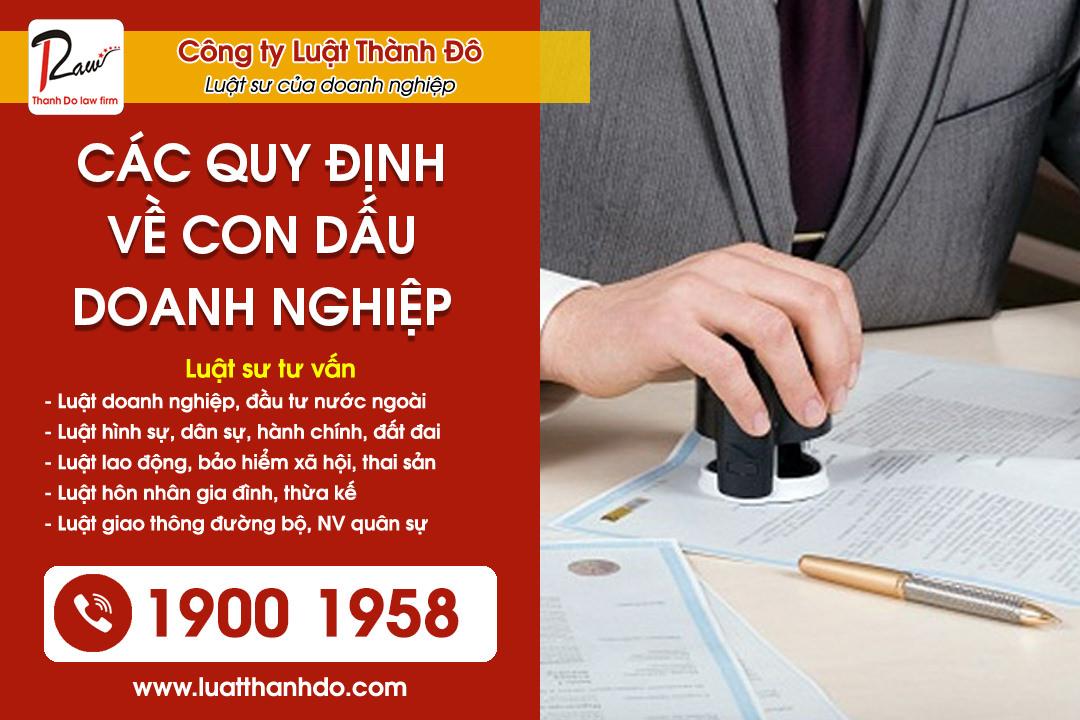 Các quy định pháp luật về con dấu doanh nghiệp